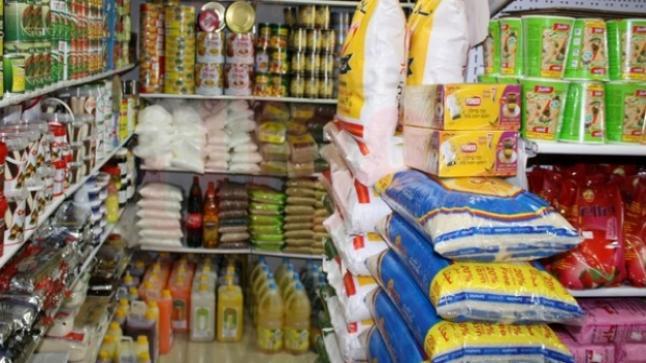 """بني ملال .. """" عرض وافر """" من المواد الغذائية الأساسية خلال شهر رمضان الأبرك لهذه السنة"""