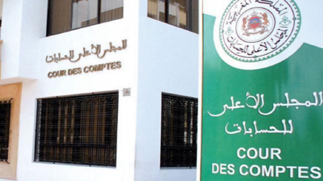 المجلس الأعلى للحسابات يعلن عن أجل إيداع حسابات الحملات الانتخابية