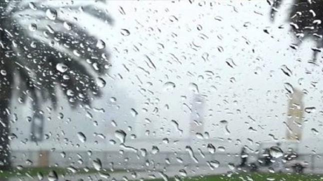 كيف هي توقعات أحوال الطقس لليوم الثلاثاء؟!