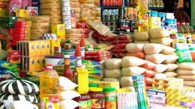 وضعية التموين بمراكش .. عرض وافر واستقرار في أسعار المواد الاستهلاكية