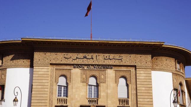 بنك المغرب: ارتفاع قيمة الدرهم مقابل الدولار بنسبة 0,41 في المائة