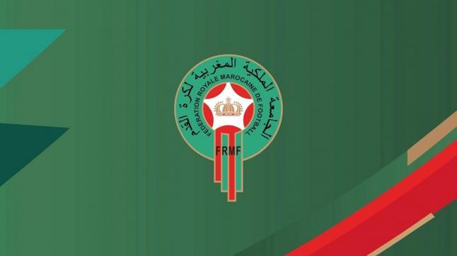الناخب الوطني المغربي وحيد حاليلوزيتش يعقد ندوة صحفية