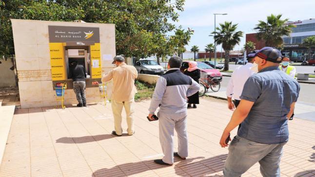 تقرير رسمي: 60% من الأسر المغربية تواجه صعوبات في الحصول على دعم الدولة