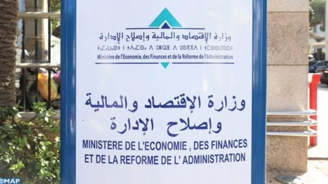 مشروع قانون المالية لسنة 2021.. تعديلات مهمة تطال المساهمة التضامنية