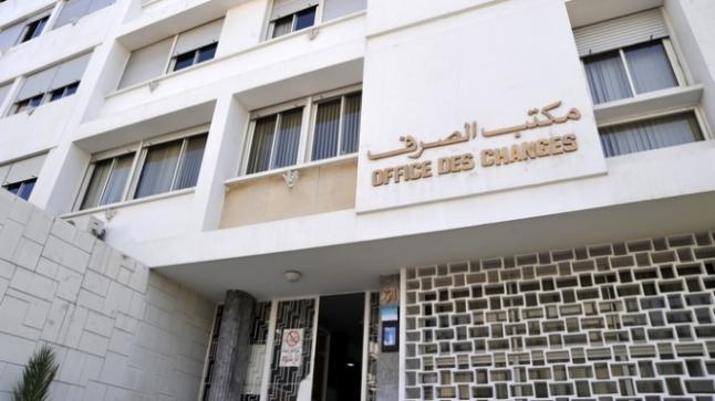 مكتب الصرف .. تحويلات المغاربة المقيمين بالخارج تفوق 54 مليار درهم حتى متم يوليوز الماضي