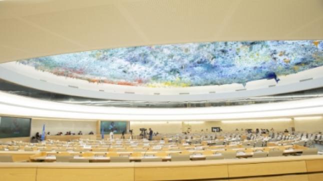 مجلس حقوق الإنسان.. دعم متجدد وموسع للوحدة الترابية للمغرب